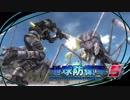 【地球防衛軍5】僕、地球を守ります。【一度倒した軍隊VS嵐と呼ばれた兵士編】