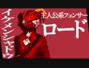 【TRPG】僕らの駆け出し冒険譚「バルトゥーの屋敷編」Part1【ソードワールド2.0】