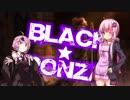 【MtG】ブラック★ポンザで土地破壊!#2【モダン】