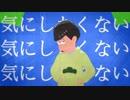 【人力×おそ松さんMMD】動画まとめ