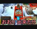 【実況】いたスト30th DQ&FFの世界でも金持ちになる!! 29軒目【カゲ】