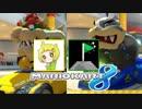 伝説の神ゲ「マリオカート8」を2人で実況プレイ【実況】