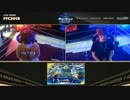 FinalFightersChina スト5AE PoolB Losers4回戦(Top48L) もけ vs マゴ