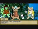 【ウタカゼ】 思い出の花と茨の森 Part1 【ゆっくりTRPG】