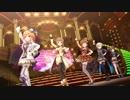 イリュージョニスタ!【アーニャ・奈緒・飛鳥・凛・未央】