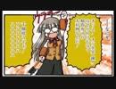 [ゆっくり解説]Fate school life 氷室の天地 元ネタ解説1巻書き下ろし 1~2話