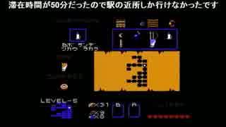 【過去生】【実況+雑談+ゲーム】 FCD ゼルダの伝説 5 【リベンジ】