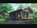 【ゲーム実況】グリザイアの果実 part140(蒔菜ルート)