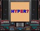 【BMS】hyper hyper beat X / skns