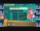 【東方卓遊戯】妖星乱舞のレンドリフト日常譚 part 0【SW2.5】