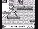 【TAS】GameBoy ミッキーズ・チェイス Mickey's Chase (Mickey's Dangerous Chase) by EZGames69 & Memory in 11:37:06