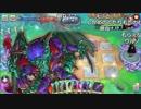 【YTL】うんこちゃん『ドラゴンクエストライバルズ』 part176【2018/08/30】