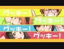 第41位:GOOD LUCKY!!!!!を4人でラップアレンジしてみたwwwwwww thumbnail