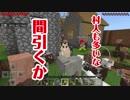 【Minecraft】青フン侍と侍従のマインクラフト 02【チーム清涼飲料水】