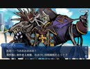 Fate/Grand Orderを実況プレイ 水着イベント2018編 part36