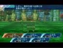 世界樹の迷宮X 純ファーマー縛り(HEROIC)極彩を統べる者