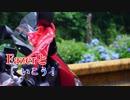 第69位:Fazerと行こう!~弾丸帰省ツーリング 後編~No.30 thumbnail