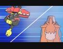 【ポケモンUSM】ゴロンダを活躍させたい 天照杯本戦3 VS まみーぱぺっとさん