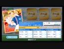 【ドリームフェス】BIG3獲得!キャプテン翼たたかえドリームチーム