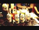 【東方FolkMetal】おとーり(おてんば恋娘) - Taste of my Decadence