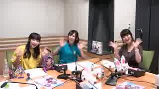 【公式高画質版】『Fate/Grand Order カルデア・ラジオ局』 #86 ゲスト 川澄綾子さん