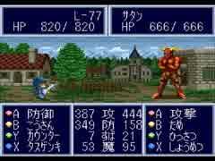 【決戦!ドカポン王国Ⅳ】 ビッグモンスターバトル《100分間耐久》