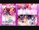 【アイカツ!】DCDとアニメのステージ比較:カレンダーガール