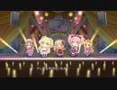 【デレステMV】夏色 2D標準【1080p60】