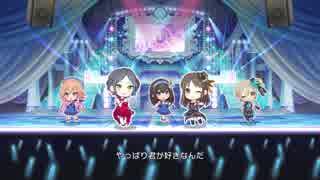 【デレステMV】サヨナラバス 2D標準【1080p60】