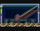 ロールちゃんがロックマンXでボスラッシュをするゲーム 07
