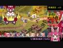 【ゆっくり】暗殺パで行く初見アイギスPart 13【東方のかぶき姫・前半】