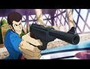 ルパン三世 PART5 #22「答えよ斬鉄剣」