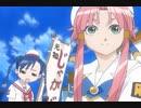 ARIA The ANIMATION 1 「その 素敵な奇跡を…」