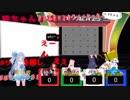 第4回アタック25 in Vキャス!【2018年8月28日放送】