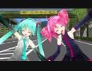 【ボカロMMD】あぴミク&あぴテトちゃんでビバハピ