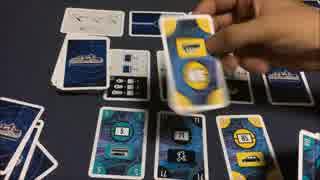 フクハナのボードゲーム紹介 No.283『スコットランドヤード カードゲーム』