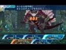 世界樹の迷宮X 純ファーマー縛り(HEROIC)第五迷宮ボス、大いなる背甲獣