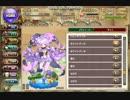 【花騎士】コランバインのボイスを10分間垂れ流す動画