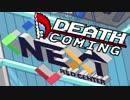 【実況】死神業務を代行して皆殺す Death Coming:11