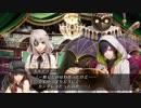 【実況】カンタレラ√!エ、エギーユ!お前イケメンかよ!白銀の奇跡Part64