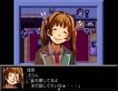 【実況】誘われし希望の悪夢 part3【HAPPY END 1st night】