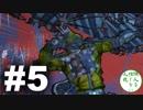 【Borderlands2】Borderlands2で最強ハンターを目指しましょう! #5【4人実況】