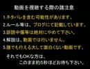 【DQX】ドラマサ10の強ボス縛りプレイ動画・第2弾 ~ヤリ VS 魔人軍団~