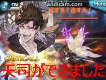 ソードマスターサンダルフォン【...