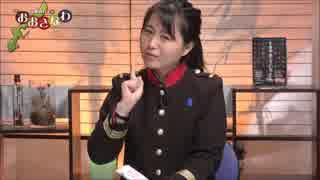『日本軍の復活』で良いじゃんね~ 無意味に苦労する自衛隊の話
