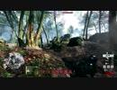 【BF1】Battlefield1のマルチのプレイ:その13【ゆっくり実況】