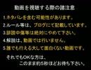 【DQX】ドラマサ10の強ボス縛りプレイ動画・第2弾 ~ヤリ VS 破戒王軍団~