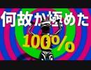 自然と笑顔になれる謎ゲー「野生動物運動会」 #02(完)
