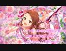 【ミリマス】ミリシタ未収録曲メドレー -Love ♡ Glitter-【作業用BGM】