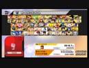 【スマブラWiiU ホムコン】 58キャラ+協力 世界記録まとめ 140405.2m 【ホームランコンテスト】